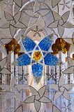 Shaikh Zayed Mosque Royalty Free Stock Images