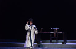 """Shakespeare oriental Tang Xianzu--sueños del opera""""four de Jiangxi del  del linchuan†imagen de archivo libre de regalías"""