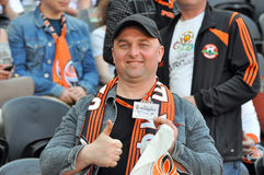 Shakhtar fan shows ticket Royalty Free Stock Photos