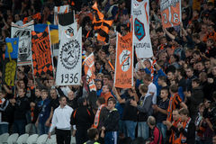 Shakhtar fans Stock Photography