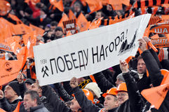 Shakhtar fans helds the banner Stock Images
