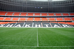 Shakhtar stadium inside Stock Photo