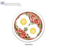 Shakshouka o uova israeliane affogate in salsa di pomodori Fotografia Stock Libera da Diritti