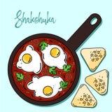 Shakshuka är israelisk kokkonstfärg vektor illustrationer