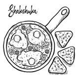 Shakshuka är israelisk kokkonsthandattraktion royaltyfri illustrationer