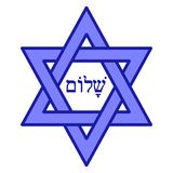 Shalom vector illustratie
