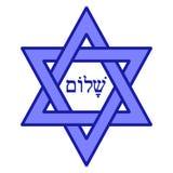 Shalom Imagem de Stock
