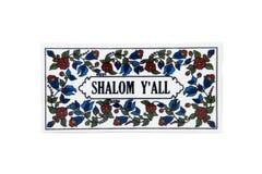 shalom Foto de Stock