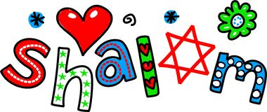 Shalom Cartoon Text Expression Arkivbild