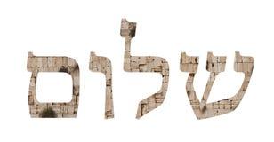 Shalom escrito en hebreo imagen de archivo libre de regalías