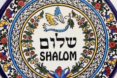 Shalom Frieden Lizenzfreies Stockbild