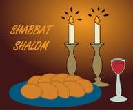Shalom juif de shabbat de vacances illustration de vecteur