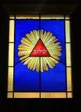 Shalom - paix Images libres de droits