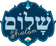 Shalom Royalty Free Stock Photography