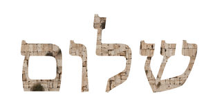 Shalom written in hebrew Royalty Free Stock Image