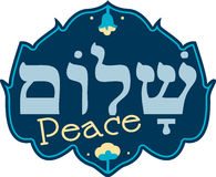 ShalomShalom Peace Stock Images