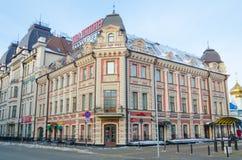 Shalyapin för hotell 4-star slott Fotografering för Bildbyråer