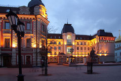 Shalyapin Palace Hotel in Kazan, Russia Royalty Free Stock Image