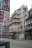 Sham Shui Po, Hk Royalty Free Stock Photos