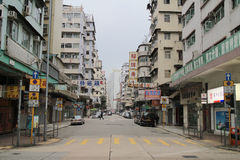 Sham Shui Po, hK Royalty Free Stock Photos