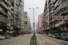 Sham Shui Po Royalty Free Stock Photo