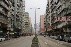 Sham Shui Po. Hong kong Royalty Free Stock Photo