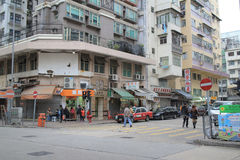 Sham Shui Po Royalty Free Stock Photos