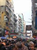 Sham shui po market. In hongkong Royalty Free Stock Photo