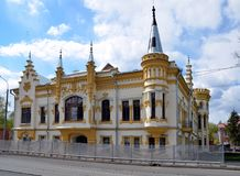 Shamil`s House in Kazan Stock Photography