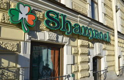 Shamrock pub Stock Photography