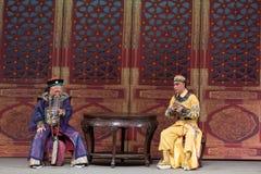 """Shan confidencial de conversación-Shanxi Operatic""""Fu al  de Beijing†Foto de archivo libre de regalías"""