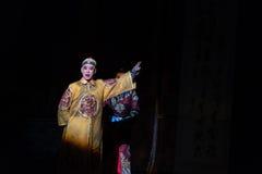 "Shan de Kangxi emperador-Shanxi Operatic""Fu al  de Beijing†imagenes de archivo"
