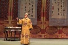 """Shan de Namaste alabanza-Shanxi Operatic""""Fu al  de Beijing†Foto de archivo libre de regalías"""