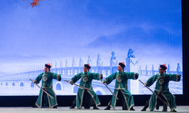 """Shan di Pechino Lugou Ponte-Shanxi Operatic""""Fu al  di Beijing†Fotografia Stock Libera da Diritti"""
