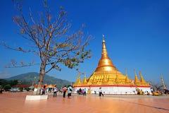 Shan State, Myanmar Stock Photos