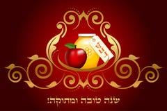 Shana托娃卡片(甜Shana tova -希伯来语) 向量例证