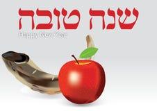 Shana tova犹太苹果 免版税图库摄影