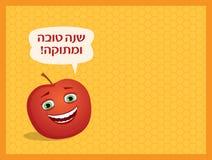 Shana Tova äpplebakgrund Arkivfoto