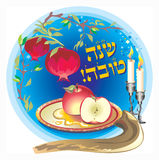 Shana tova royalty free illustration
