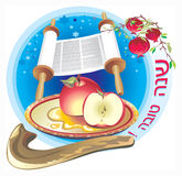 Shana tova. The symbol of the Jewish new year - honey, apples, pomegranate and shofar Royalty Free Stock Images