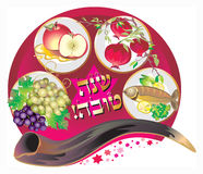 Shana tova vector illustration