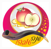 Shana tova. The symbol of the Jewish new year - honey, apples, pomegranate and shofar Stock Photo