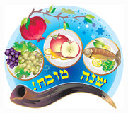 Shana tova. The symbol of the Jewish new year - honey, apples, pomegranate and shofar Royalty Free Stock Photos