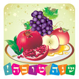 Shana tova. The Jewish holiday - Rosh Hashanah, the Jewish New Year. The pomegranate, apples with honey and grapes - is a symbol of this holiday Stock Photos