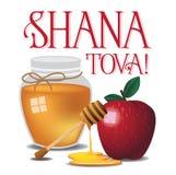 Shana Tova illustration stock