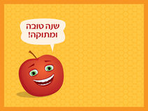 Shana Tova apple background Stock Photo
