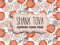 SHANA TOVA, buon anno nell'ebreo Cartolina d'auguri di Rosh Hashanah con il modello del melograno Nuovo anno ebreo Vettore illustrazione vettoriale