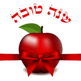 Shana Tova card Stock Photos