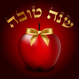 Shana Tova card with bow and apple ( Royalty Free Stock Image