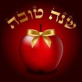Shana Tova card with bow and apple ( Royalty Free Illustration
